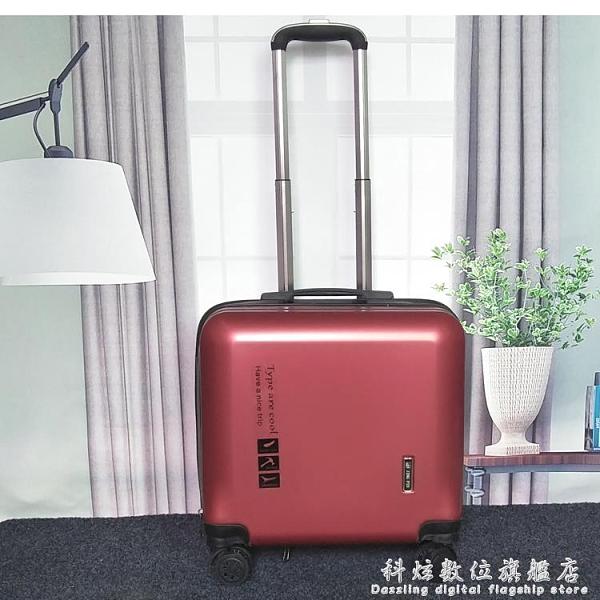 韓版迷你登機箱18寸小行李箱女萬向輪拉桿箱輕便20寸小型旅行箱科炫數位