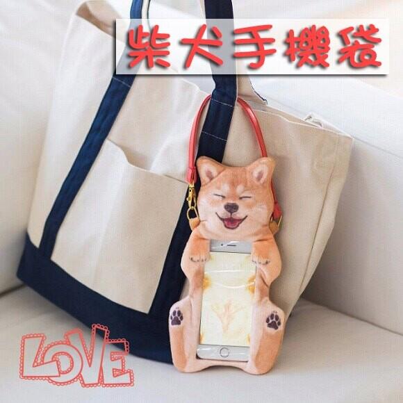 柴犬手機袋 手機包 觸屏手機掛包 手機保護套 收納包 零錢 多用途小包 3c產品周邊配件葉子小舖
