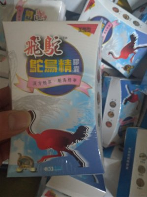 飛駝 漢方精萃 鴕鳥精 膠囊(30顆)
