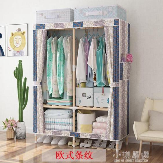 經濟型組裝出租房臥室衣櫃簡易布衣櫃實木質結實耐用家用衣櫥櫃子