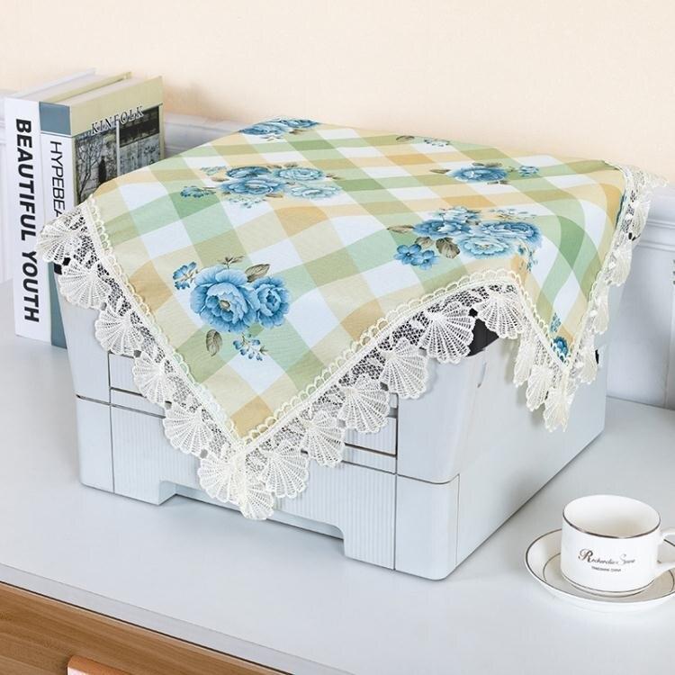 打印機驗鈔機防塵罩小茶具防塵布廚房家電蓋布一體復印機防塵罩布 樂樂百貨