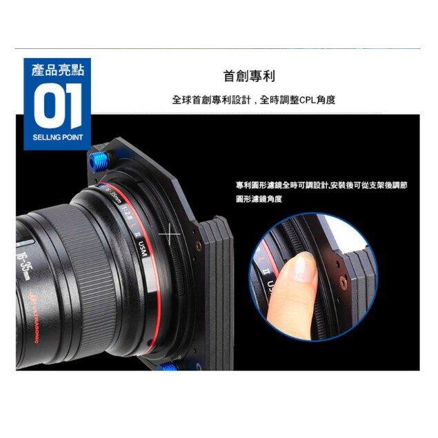 【eYe攝影】BENRO FH100 FH-100 鋁合金支架 濾鏡架 方型濾鏡 托架 漸層鏡 Z Type Lee