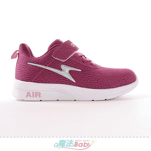 中大女童運動鞋 輕量緩震透氣跑鞋 魔法Baby