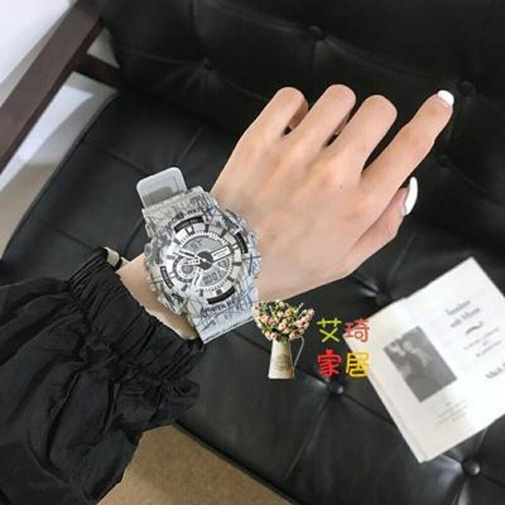 電子錶 情侶電子手錶數字式運動防水潮男女學生 4色【99購物節】