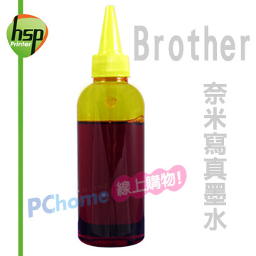 【HSP填充墨水】Brother 黃色 250C.C. 奈米寫真填充墨水