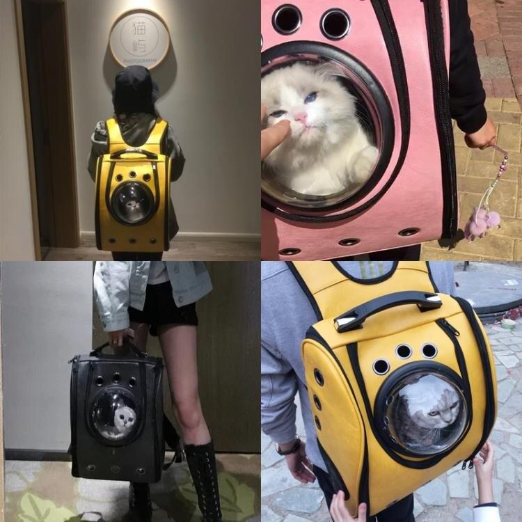 貓包寵物背包貓咪太空艙背包貓咪外出便攜後背背包 新年促銷