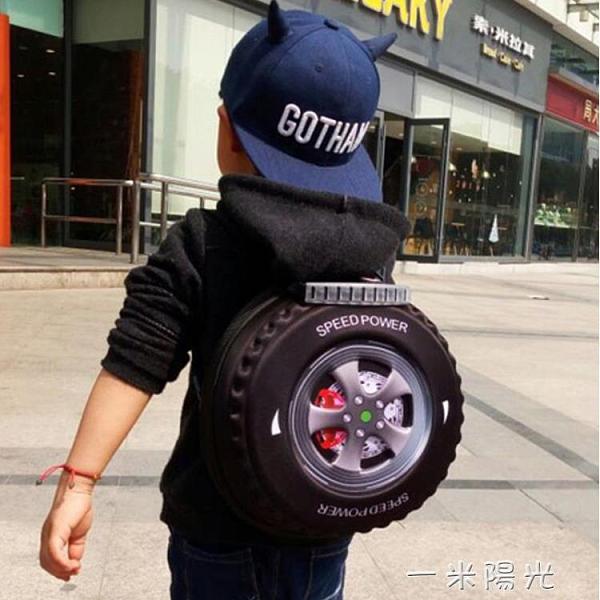 個性兒童書包輪胎書包旅行雙肩背包寶寶書包幼兒園書包 男孩書包  一米陽光