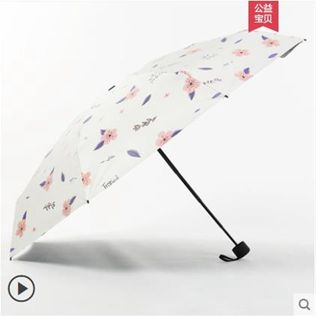 雨傘五折太陽傘防曬防紫外線女黑膠超輕小巧便攜遮陽傘雨傘女晴雨兩用