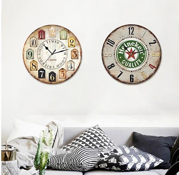 北歐美式掛鐘圓形客廳臥室靜音機芯現代簡約家用時鐘表個性QM 向日葵