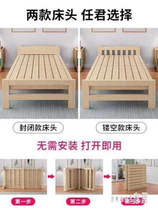折疊床 單人床家用成人簡易經濟型實木出租房兒童小床雙人午休床