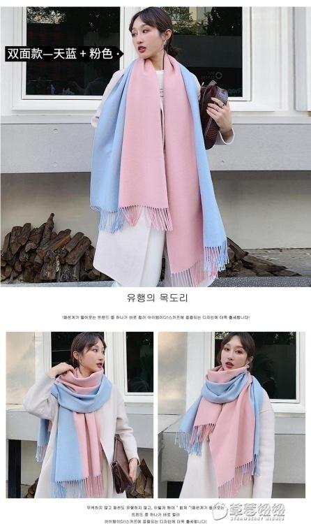 圍巾秋冬女新款百搭學生韓版披肩女長款兩用雙面加厚保暖圍脖冬季
