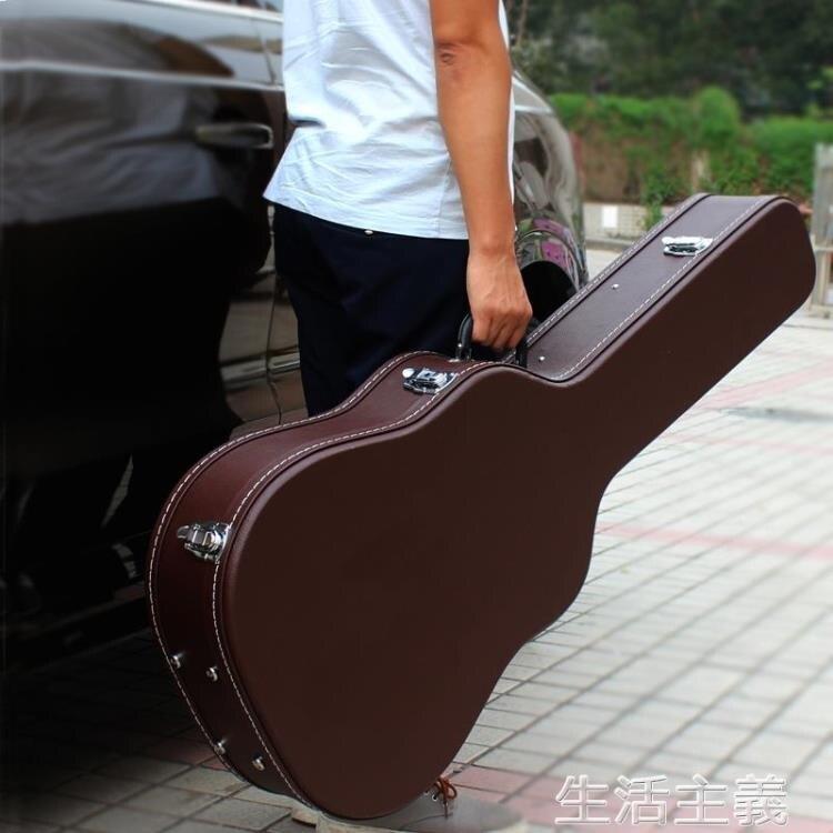 吉他盒子41寸民謠木吉他硬琴盒防水防潮防震加厚個性箱吉它皮箱子 交換禮物 七色堇 新年春節送禮