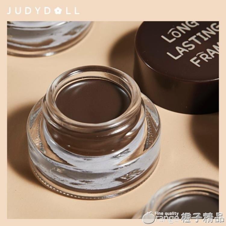 Judydoll橘朵眉膏防水持久不暈染自然定型眉筆膠易上妝學生便攜