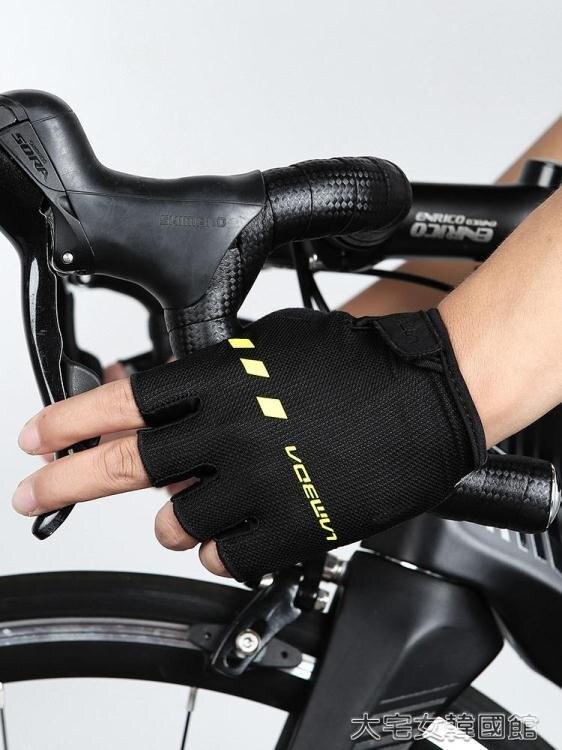 騎行手套永久半指騎行手套山地自行車男女單車夏季減震騎車薄款兒童平衡
