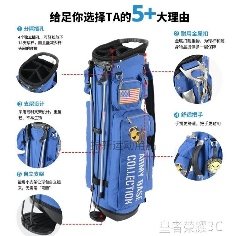 高爾夫球包 新款高爾夫球桿包航空球包防水耐磨男美式支架包高爾夫裝備包便攜YTL 清涼一夏钜惠