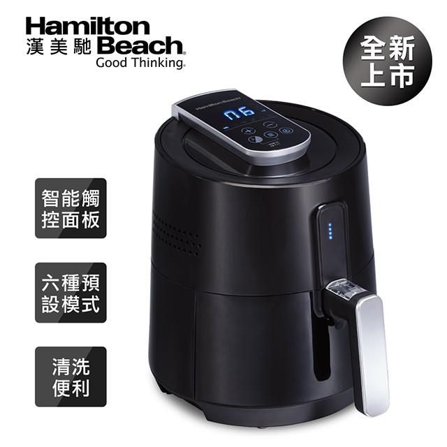【美國漢美馳 Hamilton Beach】液晶數位氣炸鍋 35050-TW