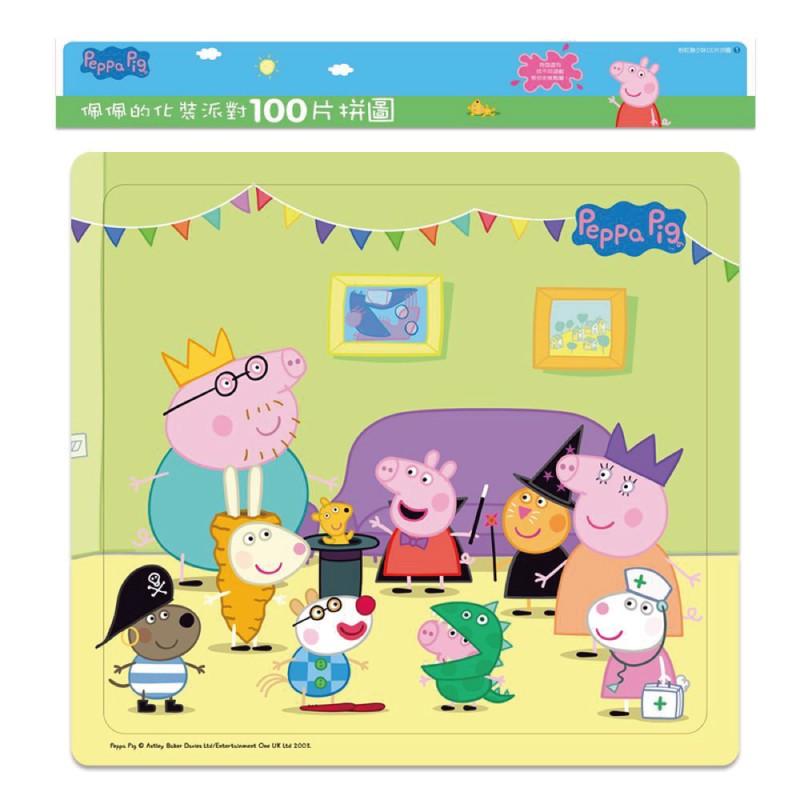 Peppa Pig 粉紅豬小妹(100片拼圖) 玩具反斗城