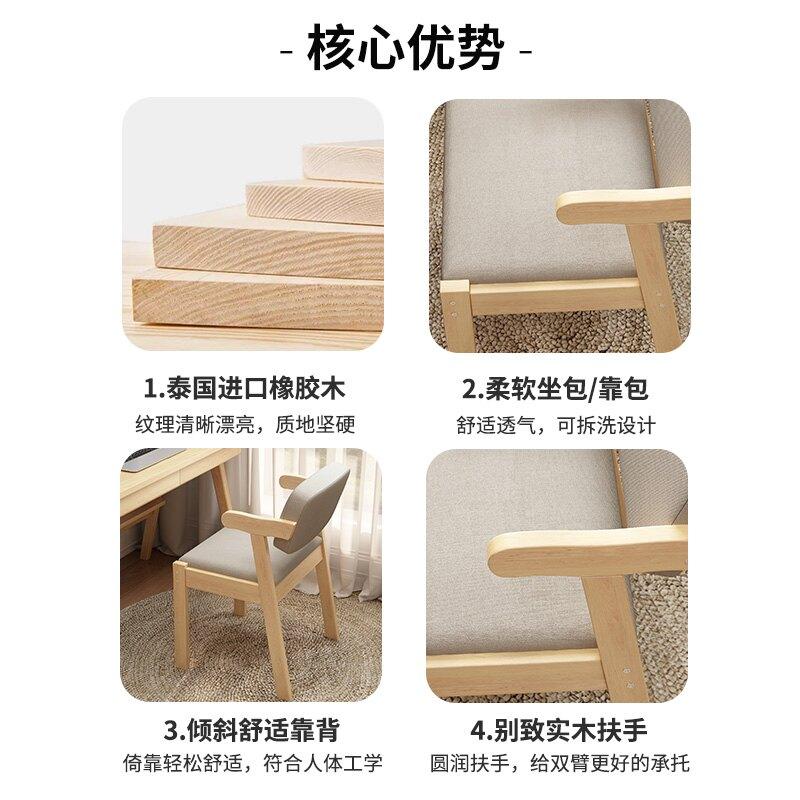 家用簡約實木電腦椅舒適學生學習椅寫字椅書