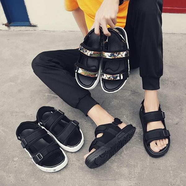夏季拖鞋兩用外穿沙灘鞋男士涼鞋涼拖2020新款越南潮流休閒潮室外 草莓妞妞