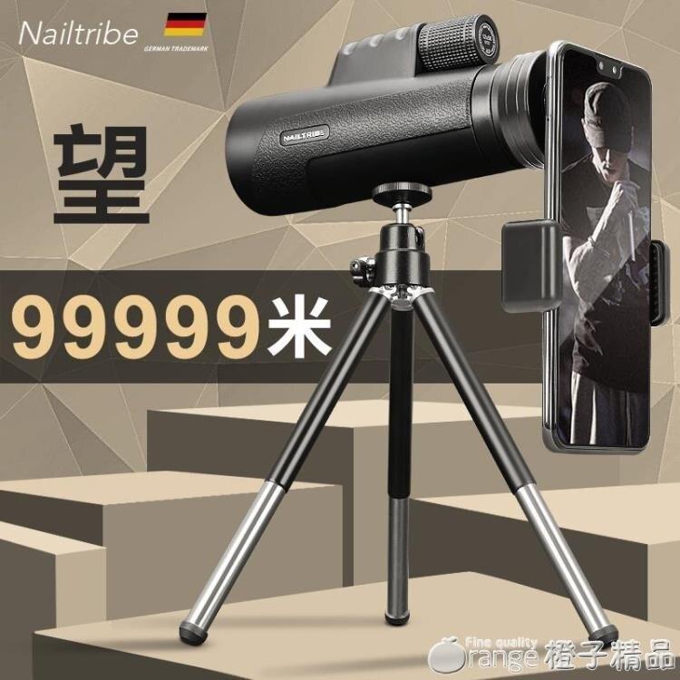 德國單筒望遠鏡手機高倍高清夜視特種兵軍事用拍照眼鏡演唱會人體