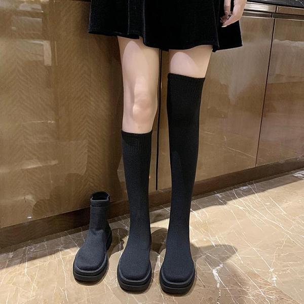 長筒靴女春秋單靴韓版網紅長靴過膝襪子靴瘦腿 歐韓