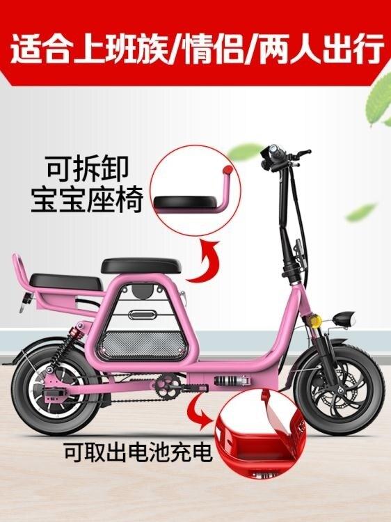 台灣現貨 電動車 老刀電動車迷你折疊電動自行車小型滑板車女士代步親子助力電瓶車 叮噹百貨