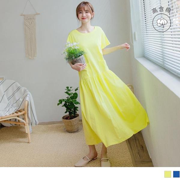 《DA7916》舒適高含棉傘襬拼接雙口袋寬版長洋裝 OrangeBear