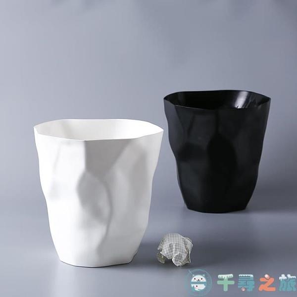垃圾桶家用客廳無蓋塑料紙簍臥室廚房衛生間【千尋之旅】