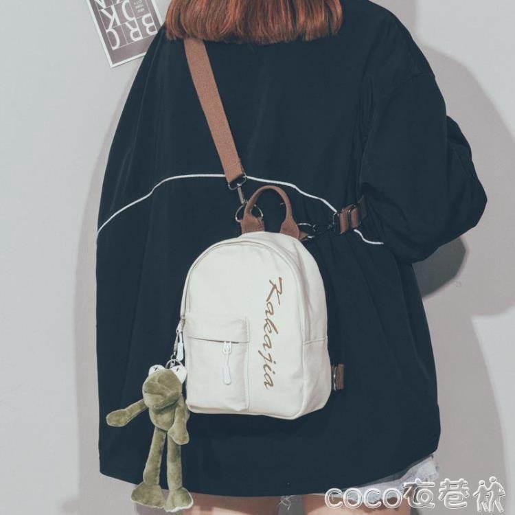 迷你後背包韓版原宿ins帆布後背包小包女2020新款斜背百搭學生迷你書包背包