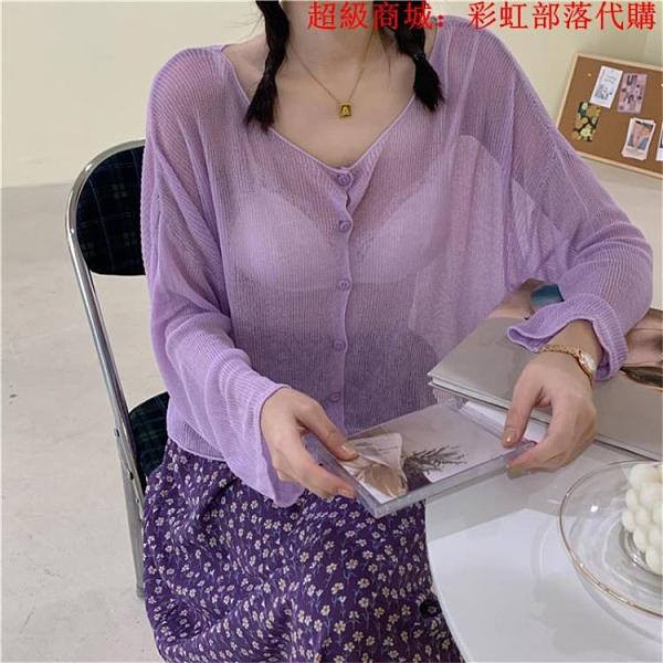 大碼胖mm韓版寬松長袖上衣女春夏款200斤純色薄款針織開衫防曬衫 中大碼女裝 大尺碼女裝