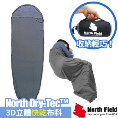 North Field 台灣製造 3D立體快乾透氣睡袋內層清潔內套(附收納袋)露宿袋內袋/霧灰