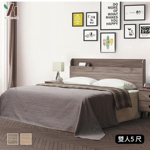 【伊本家居】威爾 床組兩件 雙人5尺(床頭片+床底)白梣