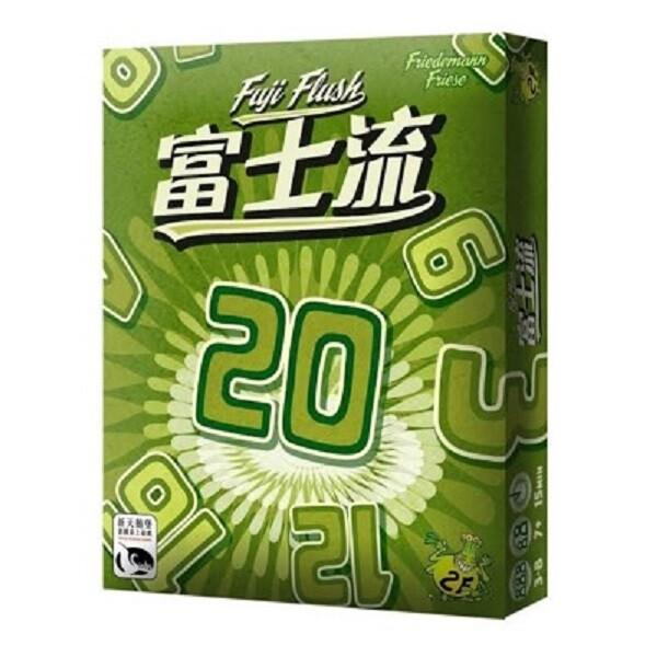 免費送薄套 富士流 fuji flush 繁體中文版 大世界桌遊 正版桌遊 實體店面