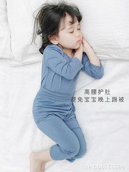 兒童睡衣 兒童睡衣夏季薄秋款莫代爾男童女童寶寶高腰護肚家居服嬰兒空調服 城市科技