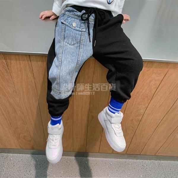 純棉男童韓版休閒褲潮2020新款洋氣褲子中大童寶寶秋款兒童裝長褲 設計師生活百貨
