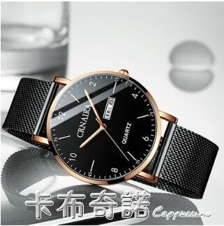 黑科技蟲洞概念手錶男士多功能雙日歷防水夜光數字炫酷學生男錶潮  雙12購物節