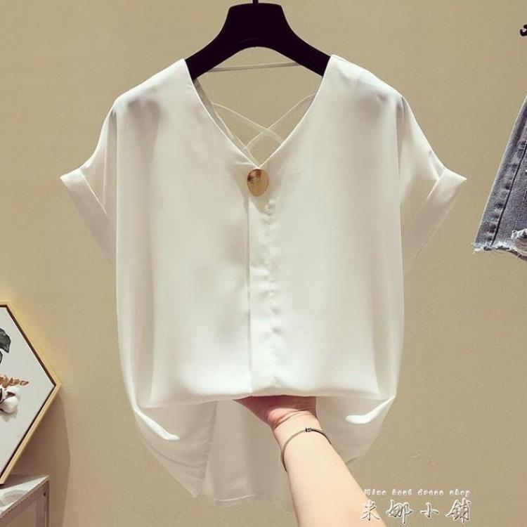 v領雪紡衫女短袖2020新款韓版寬鬆黃色襯衫洋氣小心機露背上衣夏 秋冬新品特惠