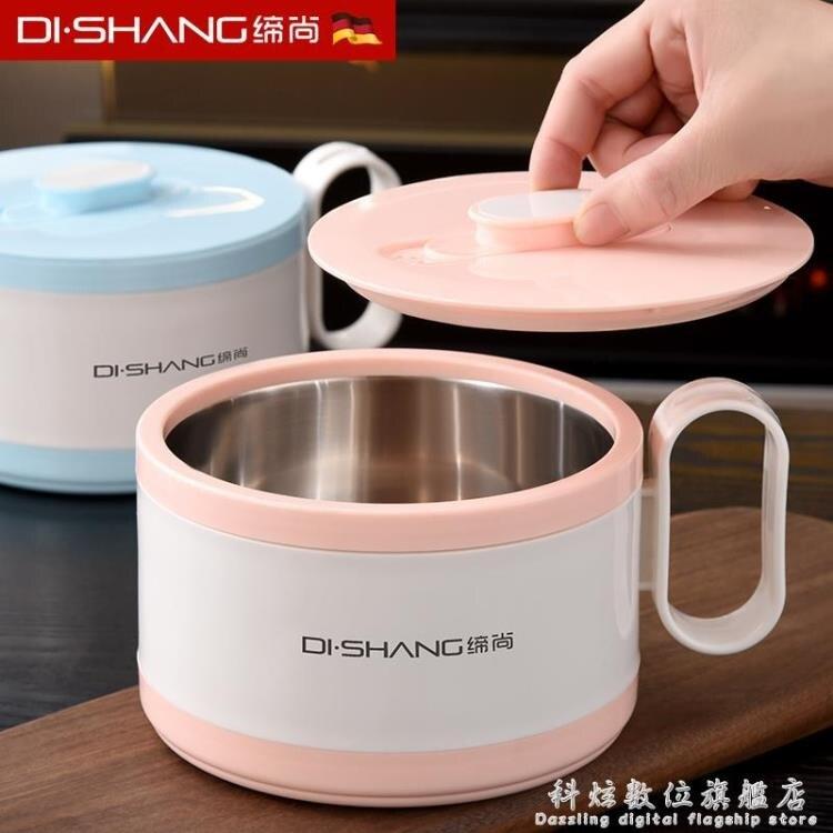 可煮泡面碗宿舍用學生飯湯碗單個帶蓋304不銹鋼方便面飯盒快餐杯