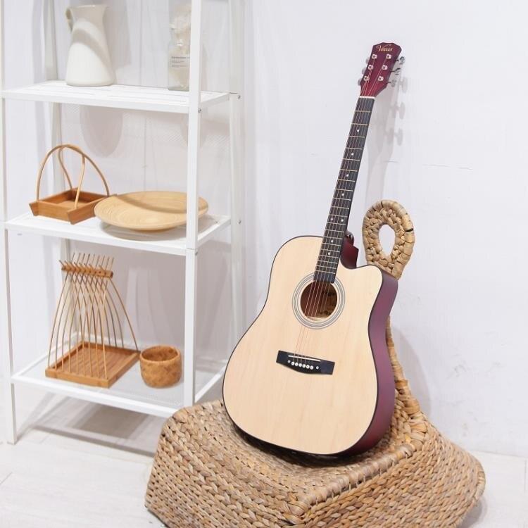 Vecas初學者吉他男女生學生練習41寸38寸民謠木吉它新手入門樂器凱斯盾數位3C 交換禮物 送禮