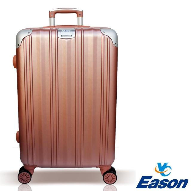 YC Eason 維也納29吋海關鎖款PC硬殼行李箱 玫瑰金