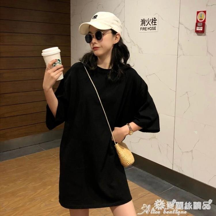 中大碼上衣 韓版寬鬆白色短袖T恤女夏季2020新款ins潮中長款純棉大碼半袖上衣