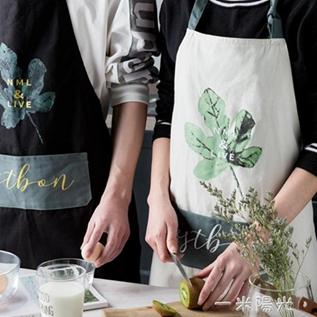 男女圍裙 北歐風面包店咖啡館時尚圍兜 家用創意廚房防污純棉圍腰 全館免運
