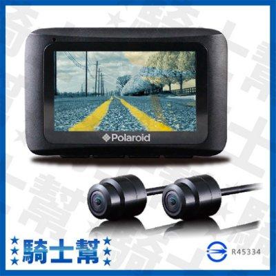 【贈3好禮】Polaroid 寶麗萊 MS273WG蜂鷹 夜視雙鏡頭 2.7吋 1080P 機車行車記錄器