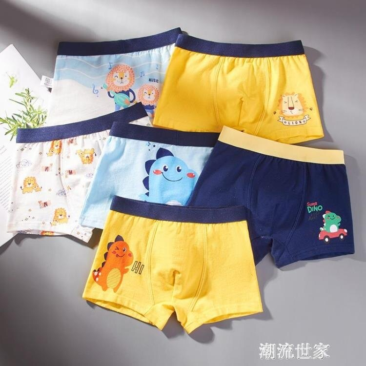 男童純棉平角內褲3中大童4小學生1-14歲5男孩子6短褲頭7寶寶四角8