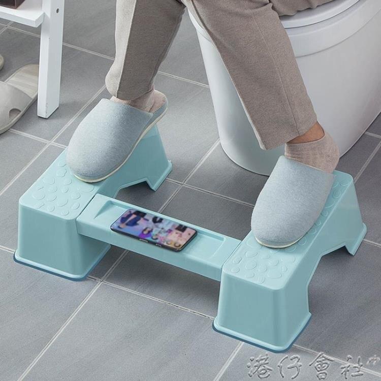 可拆分馬桶凳塑膠墊腳凳坐便登 家用成人兒童廁所踏腳凳子