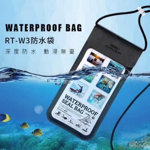 remax 手機防水袋 大尺寸通用 游泳 防水套 手機袋 手機殼 衝浪 防水保護套 防水手機套 -