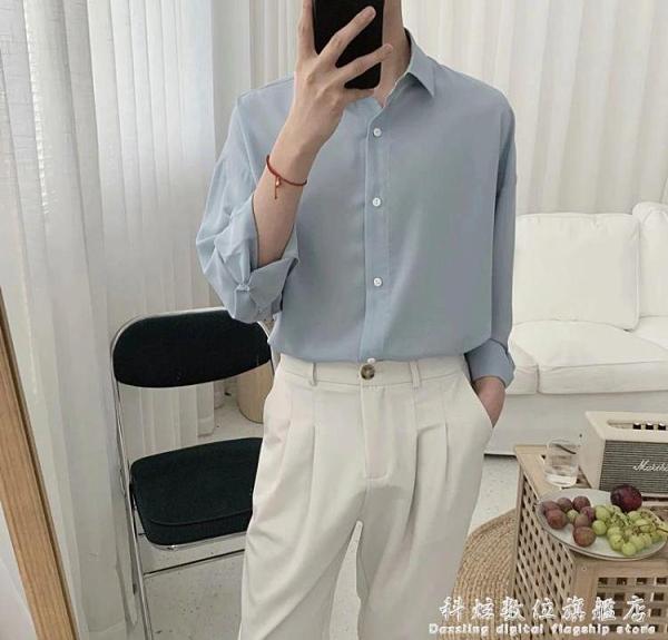 霧藍色極簡風襯衫男長袖韓版潮流春夏季經典清新款高級感輕奢襯衣 聖誕節免運