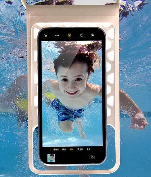 手機防水袋潛水手機套溫泉游泳
