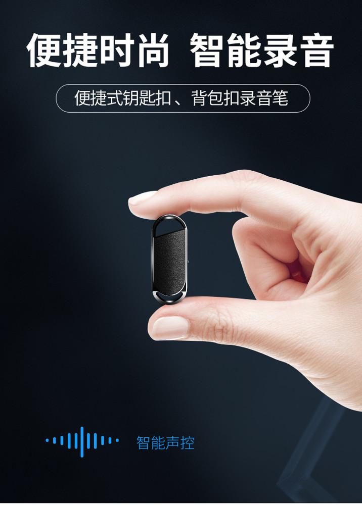 錄音筆 錄音筆專業高清降噪遠程控制大容量超長待機錄音設備小隨身便攜式小型
