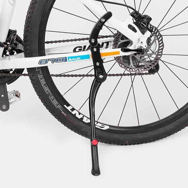 山地腳踏車鋁合金支架可調節